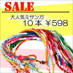 細い糸の編み込みハンドメイド ブレスレット/ミサンガ プロミスリング/ミサンガ 通販 ミサンガ ...