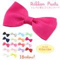 �ڥ����164���б��ۥ�ܥ�ѡ��ġ�Ʊ�����ĥ��åȡ�ϥ�ɥᥤ���ѥѡ��ġڼ�ݥϥ�ɥᥤ�ɥѡ��ĥ�ܥꥸ�ʥ��P-ribbon-01