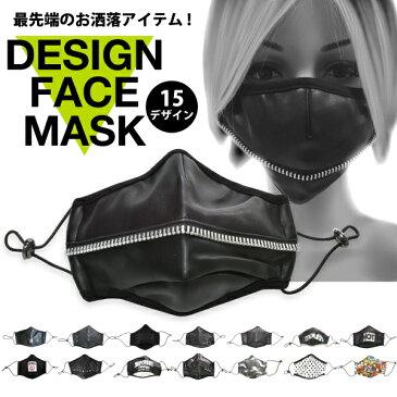 【メール便送料無料】黒マスク ブラックマスク フェイスマスク フェイクレザー 15種類【韓国 K-POP アクセサリー 小物 パンク ロック コスプレ 男女兼用 メンズ ピアス ジップ 合皮 仮面 黒 花粉症 PM2.5 アレルギー】 ┃