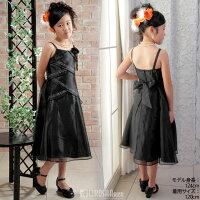 【スーパーセール期間限定】シンデレラオーガンジードレス「ブラック黒」120130140150160cm【在庫限り】