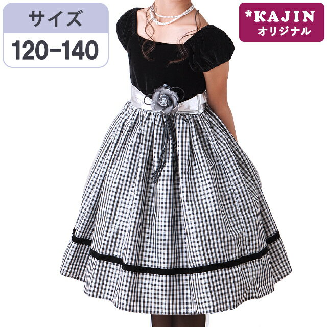 Children formal wear shop KAJIN - Rakuten Global Market: Child ...