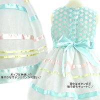 ベビードレスサークルドットマルチカラーリボンテープドレス