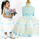 ベビー 子供 ドレス 結婚式 プリンセス ブルー リボン サークル ドット マルチカラー リボンテープドレス 90 100 110 120 130cm 発表会 七五三 キッズワンピ