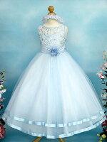 子供ドレス女の子ドレス子供ドレスフォーマルドレス子供キッズジュニア発表会結婚式七五三パールがキラキラシルエットが美しい高級プリンセスドレス「ブルー」【雑誌掲載商品】