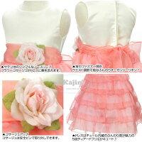 子供ドレス★バラの花びらのように可憐な5段ティアードフリルドレス「ピンク」セール