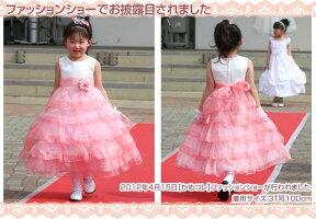 子供ドレスピアノ発表会女の子フォーマル子どもフラワーガールバラの花びらのように可憐な5段ティアードフリルドレス「ピンク」100110120130140