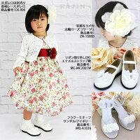 シフォンフラワープリントノースリーブドレス花柄90100110120130結婚式発表会ワンピ