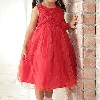 女の子フォーマルドレスノースリーブチュールスカートドレス「レッド」1点のみゆうパケット発送OK100110120125cm