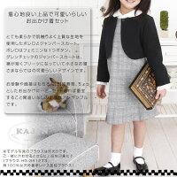 女の子フォーマルお受験に♪グレンチェックのジャンパースカートが可愛いお出かけ着3点セット