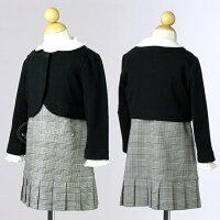 女の子フォーマルお受験に♪グレンチェックのジャンパースカートが可愛いお出かけ着2点セット【結婚式発表会】