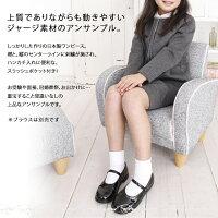 女の子スーツ★グレー色ジャージ素材アンサンブル