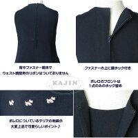 女の子ワンピース★テリアの刺繍が可愛い女児アンサンブル「紺」