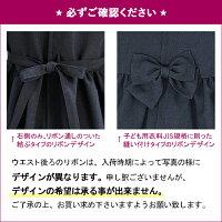 女の子スーツ女の子スーツ入学式卒業式お受験七五三結婚式日本製キッズ子供お受験スーツ白襟が清楚な女児フォーマルスーツ「紺」