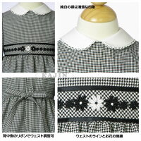 女の子ワンピース★胸の刺繍がシックなモノトーン千鳥格子のウールワンピース