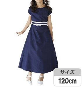 子供ドレス 女の子 ドレス 子供 ドレス フォーマルドレス 子供 キッズ ジュニア子供ドレス 女の...