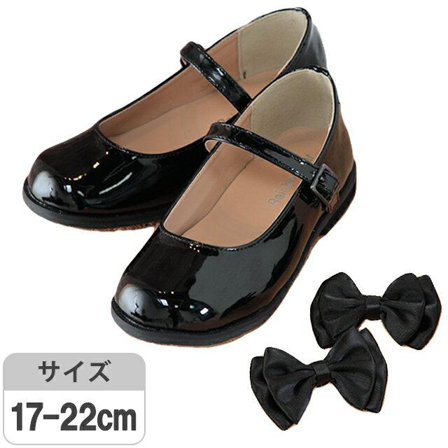 ストラップフォーマル靴