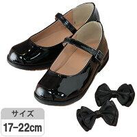 女の子靴、フォーマルシューズ★入園・入学におすすめ♪シンプルな正統派エナメルストラップフォーマル靴「黒」