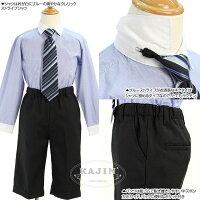 男の子フォーマルベストスーツ4点セットピンストライプ「ブルー」子供入学式七五三発表会結婚式100cm110cm120cm130cmジャケットなし
