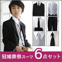 男の子フォーマルスーツ嬉しいネクタイ2本付き♪シルバーベストの黒ドレススーツ6点セットセール