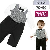 子供スーツ★千鳥格子ベビーフォーマルタキシード風ロングオールセール