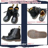 ハンテンブーツキッズ男の子編み上げブーツ黒HANGTENキッズレースアップブーツ「ブラック」1617181920212223cm