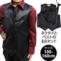グループ向けステージ衣装に♪キラキラサテンベストとネクタイの2点セット「ブラック」