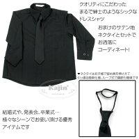 子供シャツ★ネクタイおまけ付き子供ドレスシャツ「黒」