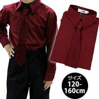 ネクタイおまけ付き子供ドレスシャツ「バーガンディ」