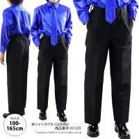 子供ズボン★男児フォーマルスラックス「黒」セール