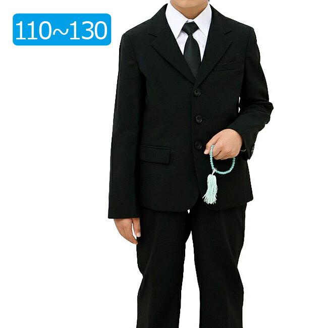 【レンタル】喪服レンタル 子供喪服 男の子 スーツ上下レンタル 110cm 120cm 130cm 三つボタンジャケット男児喪服 ブラックフォーマル 法事 葬儀 小学生 礼服