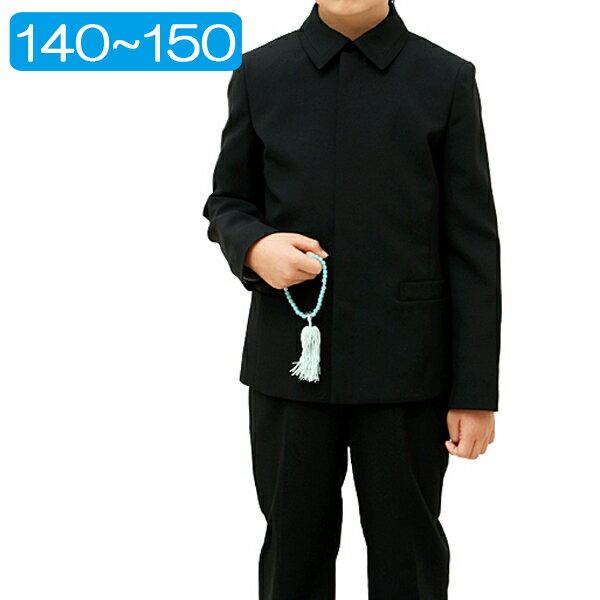 【レンタル】喪服レンタル 子供ブラックフォーマル 男の子 喪服スーツ 上下セット シャツカラージャケット 140cm 150cm 小学生 キッズフォーマル 葬儀 法事 礼服 オールシーズン