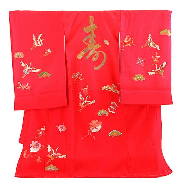 【レンタル】産着レンタル 女の子 正絹 赤・寿 女の子 掛け着物 赤ちゃん着物