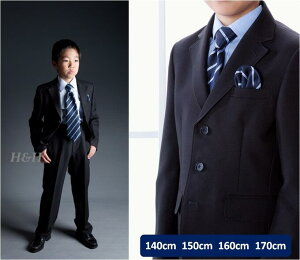 [男の子 スーツ][卒業式 スーツ]男の子フォーマルレンタル・ブラック/三つボタンジャケットスーツフルセット・ボタンダウンシャツ140cm/150cm160cm/170cm 卒業式 結婚式 発表会 キッズ 男児 男の子スーツ ジュニアサイズ[子供 貸衣装][スーツレンタル]