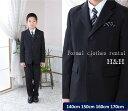 [男の子 スーツ][卒業式 スーツ]男の子フォーマルレンタル・ブラック/三つボタンストライプスーツフルセット・140cm/150cm/160cm/170cm 卒業式 結婚式 発表会 キッズ 男児 男の子スーツ ジュニアサイズ[子供 貸衣装][スーツレンタル]fy16REN07