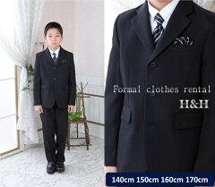[男の子 スーツ][卒業式 スーツ]男の子フォーマルレンタル・ブラック/三つボタンストライプスーツフルセット・140cm/150cm/160cm/170cm 卒業式 結婚式 発表会 キッズ 男児 男の子スーツ ジュニアサイズ[子供 貸衣装][スーツレンタル]