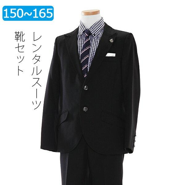 【レンタル】男の子 スーツ レンタル 黒ギンガムチェック柄シャツ2つボタンジャケットスーツセット 150cm 160cm 165cm 卒業式 男児フォーマル ジュニアサイズ