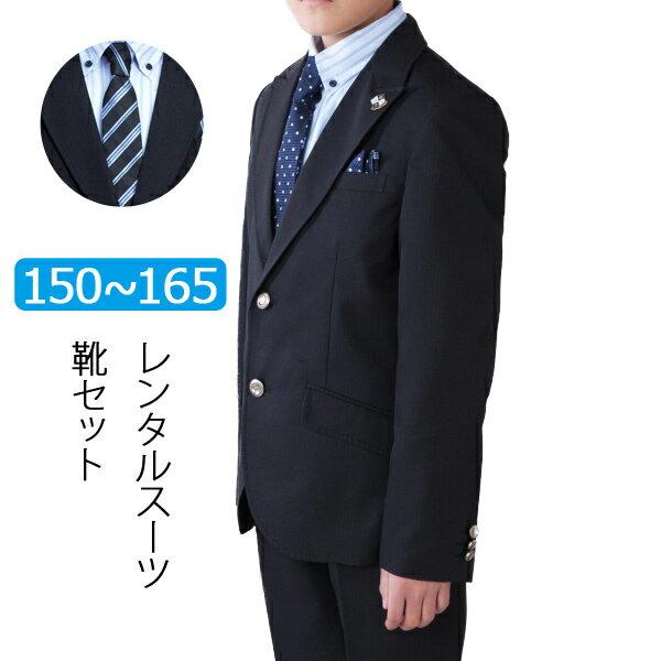 【レンタル】男の子 スーツレンタル 卒業式 スーツ ブラックストライプ2つボタンジャケットスーツセット150cm 160cm 165cm