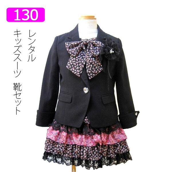 94f692065c408  レンタル 女の子 スーツレンタル ジャケットと花柄シフォンワンピースアンサンブル 130cm 卒園