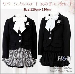 【女の子スーツ】【子供スーツ】女児フォーマルレンタル・120cm/130cm /リバーシブルス…