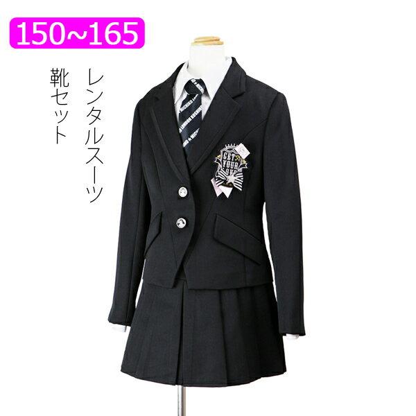 【レンタル】女の子 スーツ レンタル ジップ飾り付きプリーツスカート 卒業式