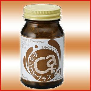 おいしく気軽に栄養補助!カルシウム・マグネシウム補給!栄養機能食品 カルシウムプラス (1...