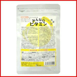 【メール便発送】ベースサプリ 栄養機能食品 みんなのビタミン90粒