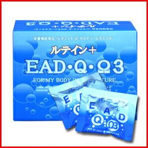 オメガ3( DHA・DPA・EPA )・コエンザイムQ10配合・ビタミンD・ビタミンE・β-カロチン配合【...
