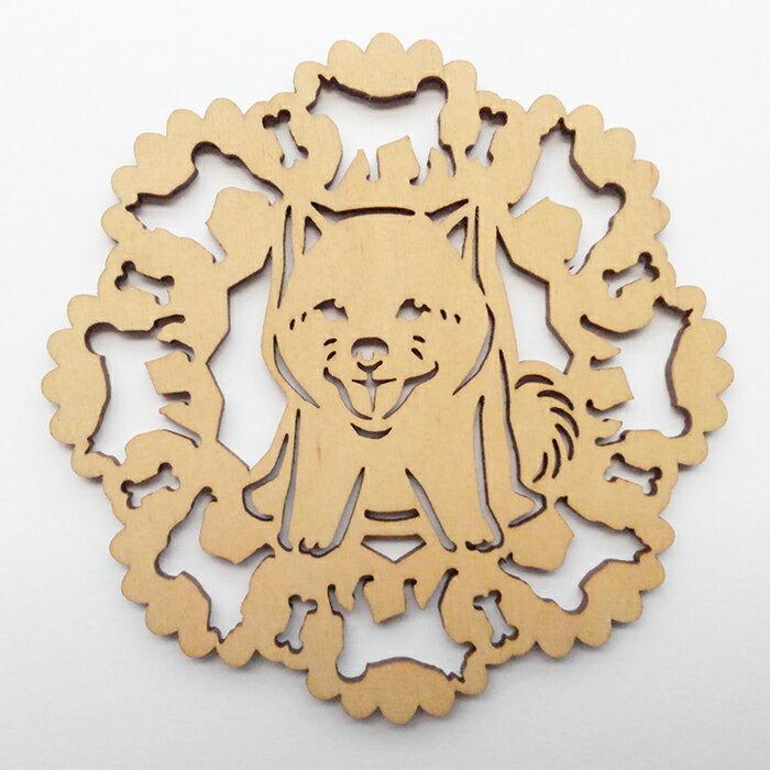 木製コースターシバイヌ