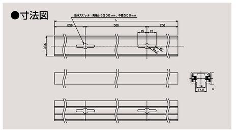 【東芝】ライティングレール 3M NDR0213(K)