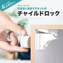 【在庫あり】【山崎実業】マグネット折り畳みドアストッパー スマート ブラック 2487