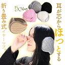 【送料無料】プチプラ メンズ レディース 折り畳み式 コンパ...