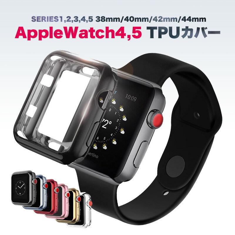 腕時計, スマートウォッチ Apple Watch Apple Watch Series 5Series 4Series 3Series 2 32 TPU 38mm 42mm 40mm 44mm