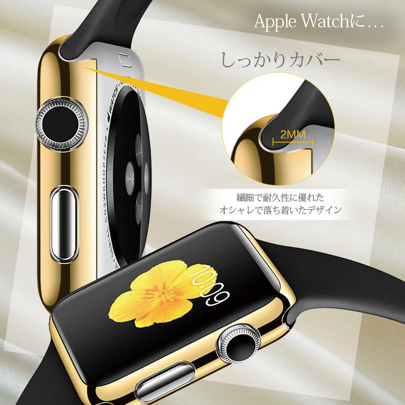 Apple Watch Series2 ケース カバー アップルウォッチ シリーズ2 Apple Watch 2 対応 メッキ加工 耐衝撃 おしゃれ 42mm 38mm シルバー ブラック ゴールド ローズゴールド