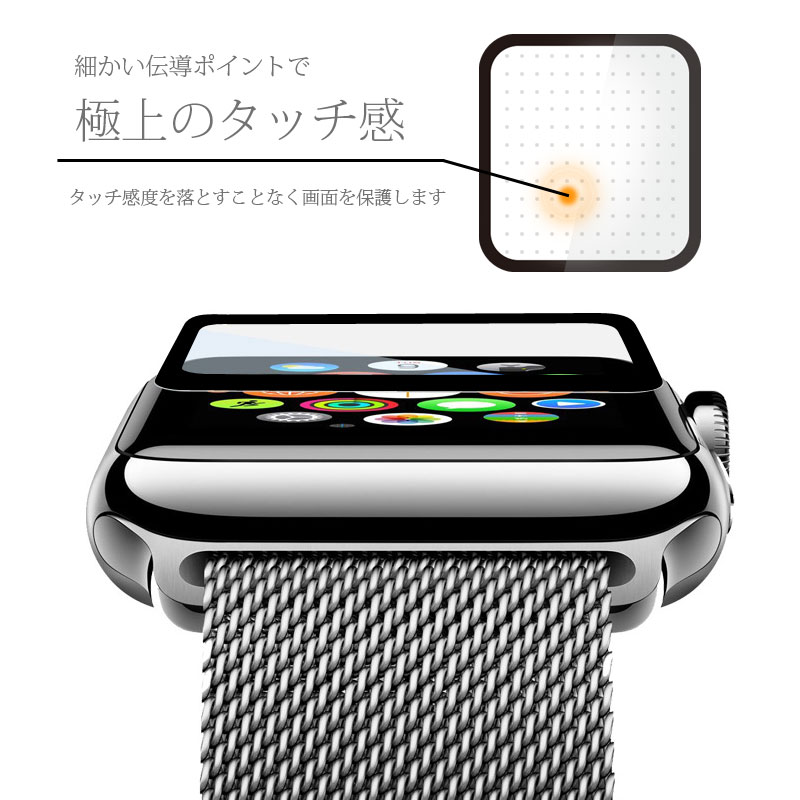 Apple Watch Series 3 保護フィルム 3D曲面 強化ガラスフィルム 9H硬度 0.26mm 飛散防止処理 気泡防止 高光沢 耐衝撃 38mm 42mm 黒縁 Apple Watch 2 アップルウォッチ